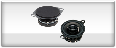 3 Inch Car Speakers