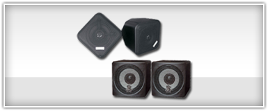 Pro Audio Bookshelf Speakers